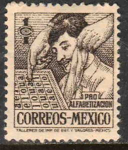MEXICO RA17, 1¢ Postal Tax MINT, NH. F-VF..