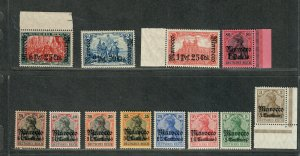Germany Offices In Morocco Sc#33-44 M/LH/VF, 33+41 MNH Wmk 125, Cv. $692