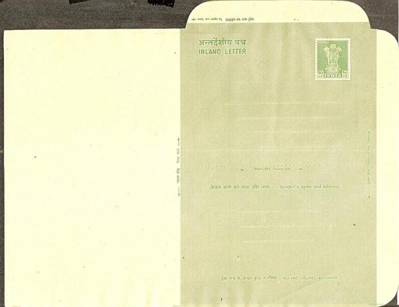 India 1960 10p Inland Letter Sheet Mint Postal Stationary In