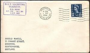 GB SCOTLAND 1969 cover Clyde Steamer cachet : D.E.V.LOCHFYNE.......13754