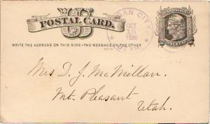 United States Utah Logan City 1881 violet cds with *'s, target  Postal Card.