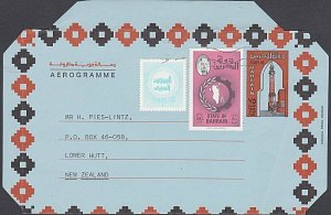 BAHRAIN 1987 uprated 75f aerogramme commercially used to New Zealand........J991