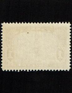 Canada #227 VF-OG-NH. SCV - $90.00