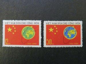 Vietnam 1971 MNH Stamps Scott 619-620 Space China First Chinese Satellite
