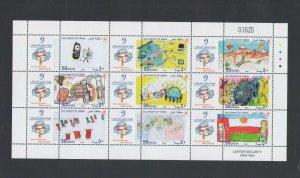 OMAN: Sc. 515  /**CHILDREN'S  ART** / Sheet of 9+9 Labels / MNH.