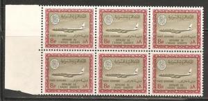 Saudi Arabia SC C93 Block of 6 MNH