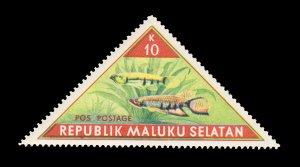 REPUBLIC OF SOUTH MALUKU STAMP. TOPIC: FISH. UNUSED. ITEM 10K