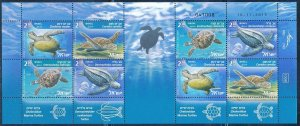 ISRAEL 2016 FAUNA 'TURTLES IN THE MARINE ENVIRONMENT DECORATED SHEET MNH
