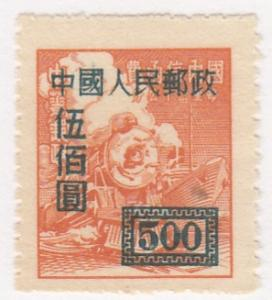 Peoples Republic of China, SG # 1424, MNH, 1950, Train4