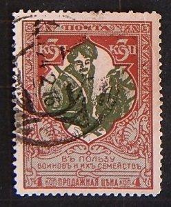 Rare, 1925, SU, (1981-Т)