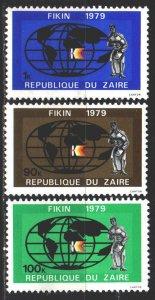 Kinshasa. 1979. 608-11 from the series. 6 Kinshasa fair. MLH.