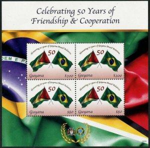 HERRICKSTAMP NEW ISSUES GUYANA Sc.# 4583c Diplomatic Relations w/ Brazil Sheet