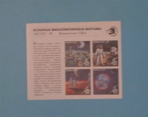 Russia - 5837, MNH S/S. Space Achievements. SCV - $3.00
