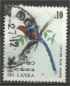 SRI LANKA, 1979, used 10c, Birds, Scott 564
