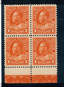 Canada #122 Extra Fine Mint Lathework D Block - Bottom Stamps Are Never Hinged