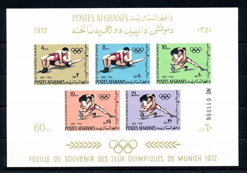 [55313] Afghanistan 1972 Olympic games Munich Wrestling MNH Sheet