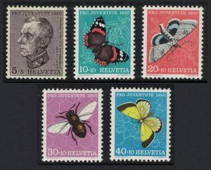Switzerland Butterflies Moths 5v Pro Juventute 1950 SG#J132-J136 SC#B196-B200