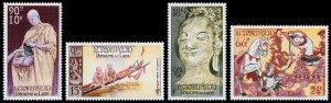 Laos Scott C27-C30 (1957) Mint NH VF Complete Set W