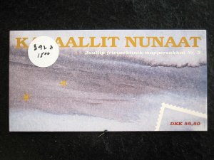 GREENLAND - SCOTT# 343a - COMPLETE BOOKLET - CAT VAL $30.00