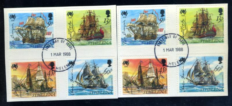 St HelenA #493-6  (2) Used First day cancels F-VF Cat$32