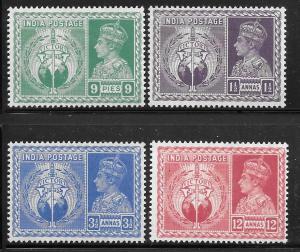 India 195-198: George VI and globe, MH, F-VF