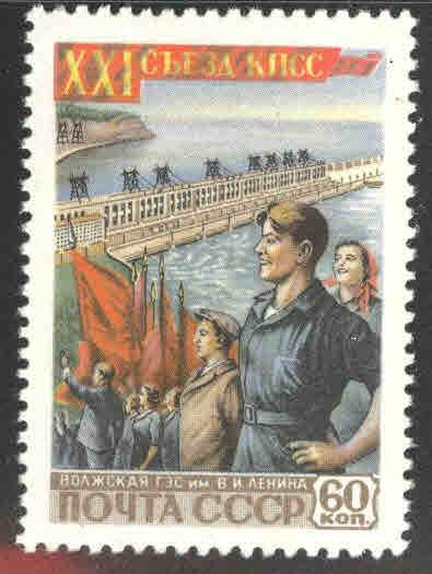 Russia Scott 2159 MNH** stamp from 1959 workers with Lenin