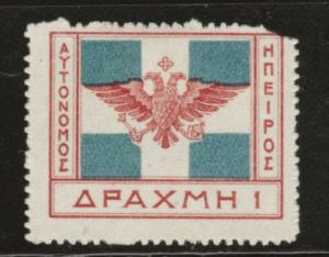 EPIRUS Scott 20 MH* 1914 FLAG stamp CV$4.50