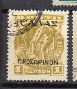 Crete 1909 Greek Admin Early Issue Fine Used 1l. Optd NW-14383