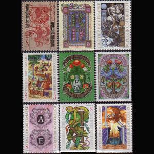 AUSTRIA 1992 - Scott# B357-62+1725-91 Stamp Day Set of 9 NH
