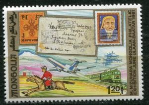 MONGOLIA STAMP EXHIBITION - AIRPLANES - TRAIN - HORSE GENGHIS KHAN MINT STAMP!!