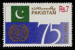 PAKISTAN QEII SG914, 1994 7c 75th anniv of intl labour, NH MINT.
