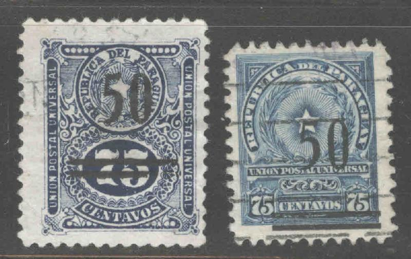 Paraguay Scott 241-242 Used Overprint coat of arms stamps