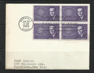1962 Brien McMahon Block of 4 FDC Scott# 1200