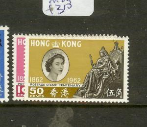 HONG KONG (P2906B) QEII SG193, 195   MOG