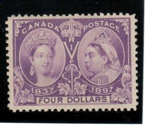 Canada #64 Extra Fine Mint Gem - Artfully Regummed To Look Never Hinged