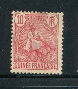 French Guinea 22 Mint