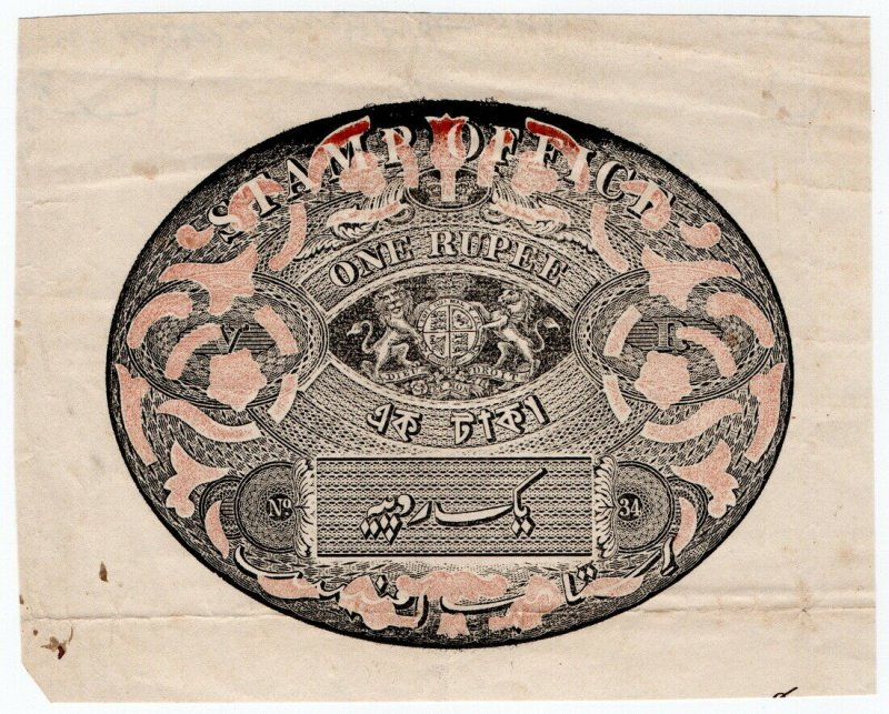 (I.B) India Revenue : East India Company Stamped Paper 1R