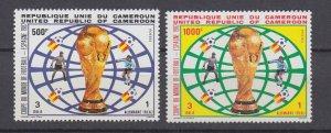J29551,1982 cameroun set mnh #724-5 sports