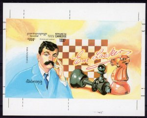 CAMBODIA 1994 Sc#1390 CHESS EMANUEL LASKER Souvenir Sheet IMPERFORATED PROOF MNH