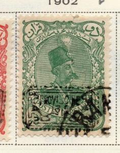 Postes P. Muzaffred Din 1902 Early Issue Fine Used 2K. Provisoire Optd 193864