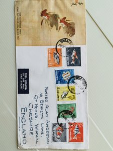 SINGAPORE 1962 FDC WITH FISH DEFINITIVE ISSUE AIRMAIL TO UK