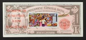 Philippines 1966 #C93, Bank, MNH.