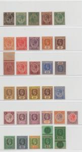 Straits Settlements - 1921-33 - SG218-240a - MNH