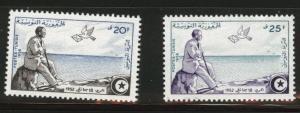 Tunis Tunisia Scott 315-6 MH* 1958 stamp set