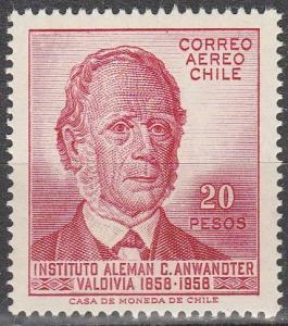 Chile #C213 MNH (S7269L)