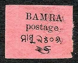 Bamra 1888 Issue 1/2a black on Rose Second Resetting R4/2