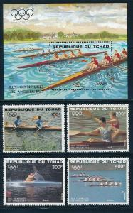 Chad - Los Angeles Olympic Games MNH Sports Set Rowing (1984)