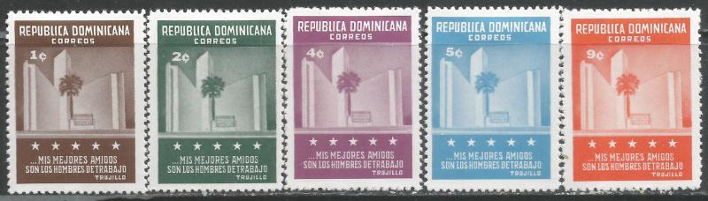 DOMINICAN REPUBLIC 548-52 MOG H1142