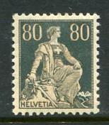 Switzerland #142 Mint