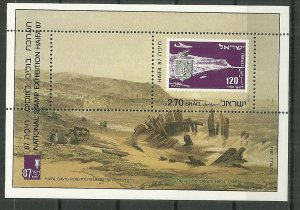 1987 Israel National Stamp Expo souvenir sheet MNH